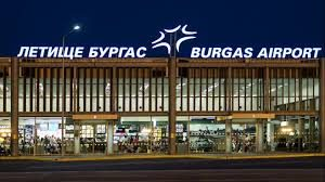 Bourgas Airport - Arrivals