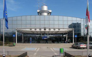 Летище София - Терминал 1 - Пристигащи